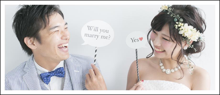 出会い・結婚