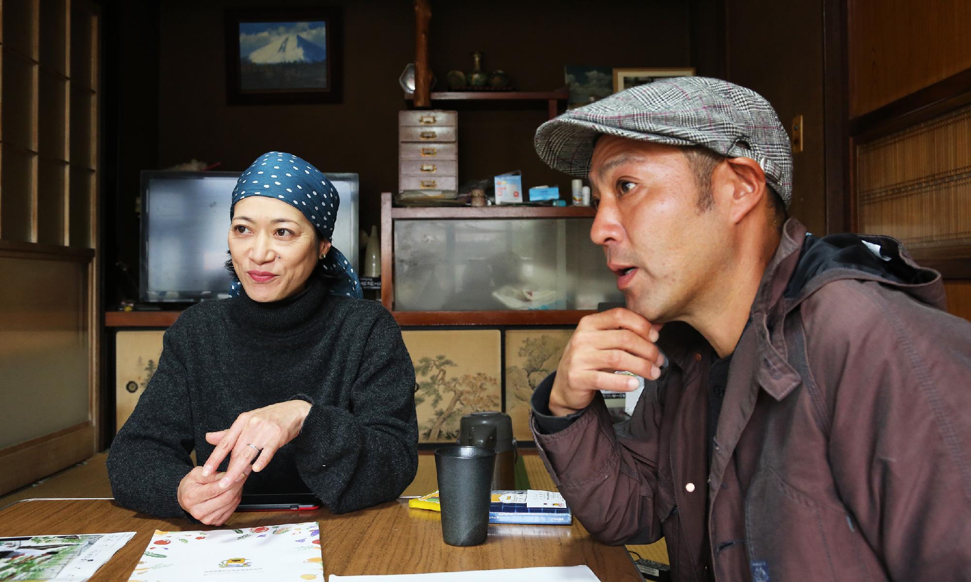 吉川和孝さん・博子さん